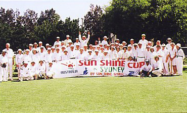 SUN SHINE CUP